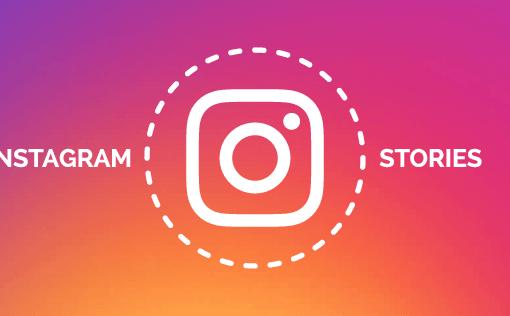 aplicativo para criar conteúdo relevante nos stories